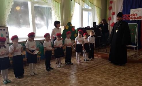 Посвящение в волонтеры в детском саду