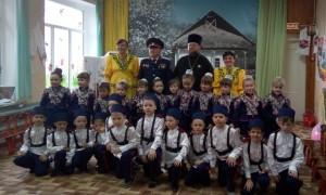 Верстание в казаки в детском саду