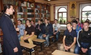 Встреча со студентами техникума