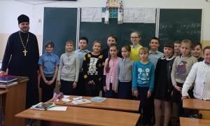 Школьникам о книге