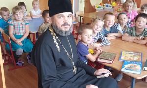 Встреча с дошкольниками