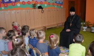 Первая встреча в новом детском саду