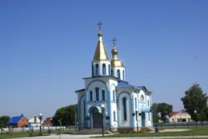 Храм Успения Пресвятой Богородицы с. Венгеровка
