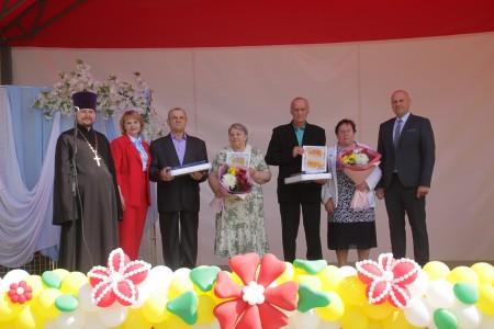 В Ракитном отметили Международный День семей