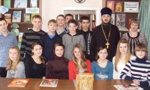 ДЕНЬ ПРАВОСЛАВНОЙ КНИГИ В П.ПРОЛЕТАРСКИЙ