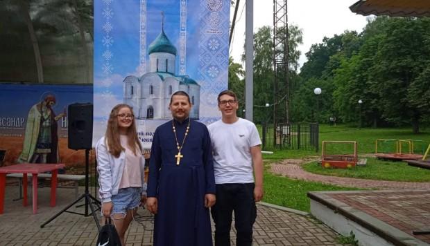 Приняли участие в слёте православной молодежи