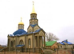 Храм Успения Пресвятой Богородицы пос. Пролетарский